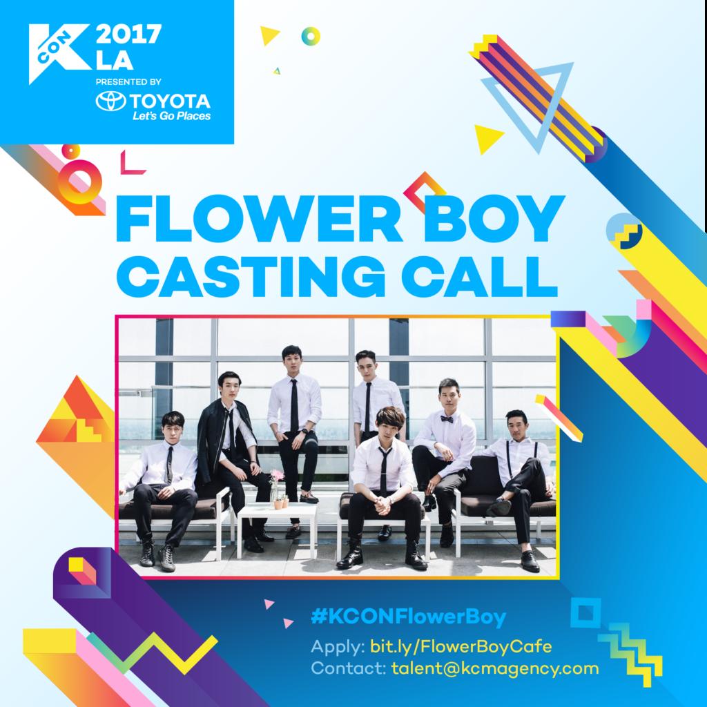 KCON2017_FBC_WebAd_v3