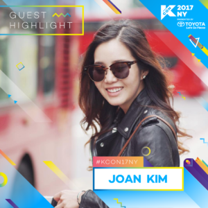 KCON17NY - SPECIAL GUESTS! - KCON USA OFFICIAL SITE