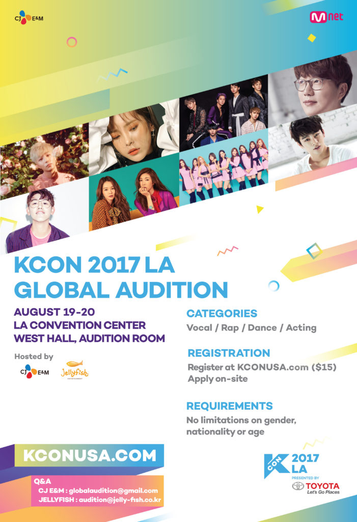 KCON 2017 LA GLOBAL AUDITION - KCON USA OFFICIAL SITE