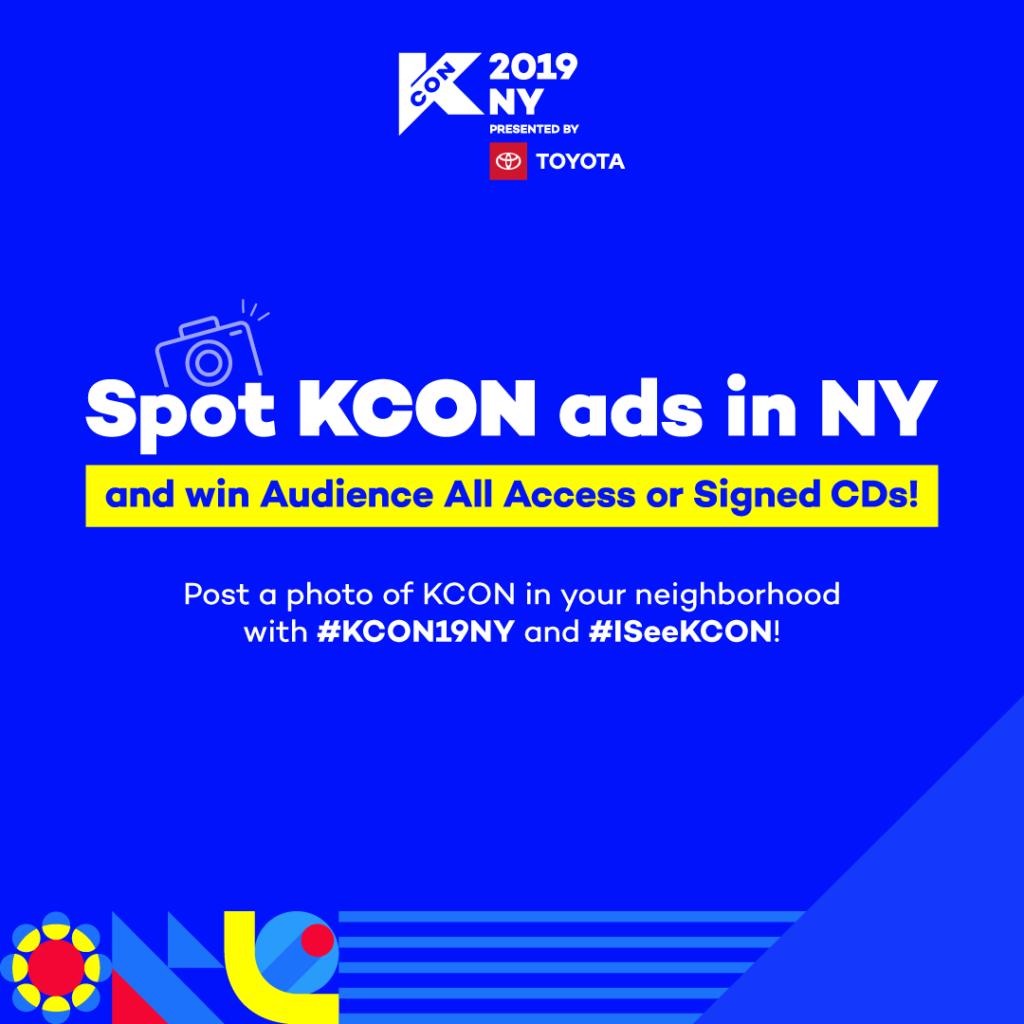 KCON 2019 NY #ISeeKCON SWEEPSTAKES - KCON USA OFFICIAL SITE